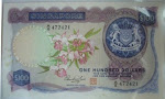 Singapore S$100 @ Highest Offer Secures
