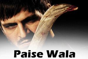 Paise Wala Murdabad