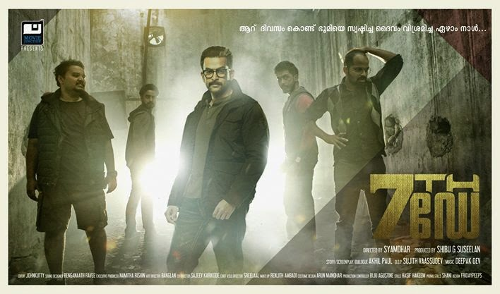 '7Th Day' Malayalam movie review