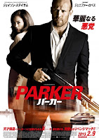 parker chinese movie poster