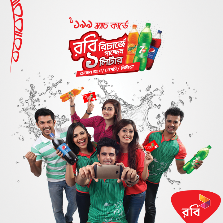 robi-recharge-offer-gift-1litter-pepsi, Robi-Co-Branded-Recharge-Offer-with-Pepsi