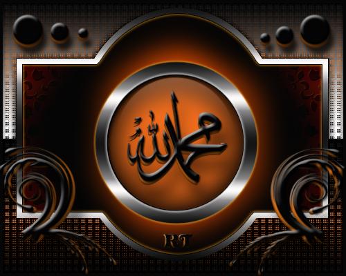 [Resim: Muhammed-ve-Allah-Yazili-dini-Resim-Diza...Orange.png]