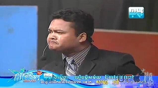 Funny Khmer