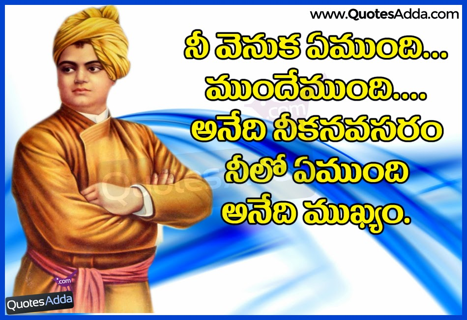 swami vivekananda quotes in tamil language pdf