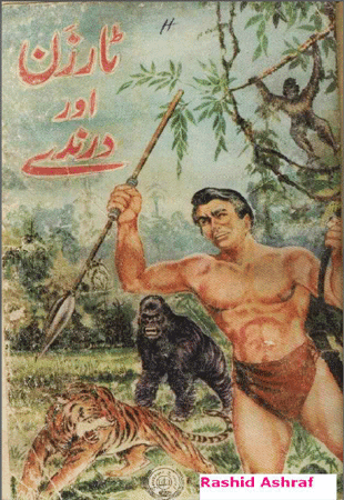 Publication Order of Tarzan Books