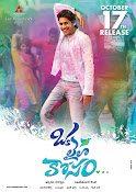 Oka Laila Kosam Movie Wallpapers-thumbnail-8