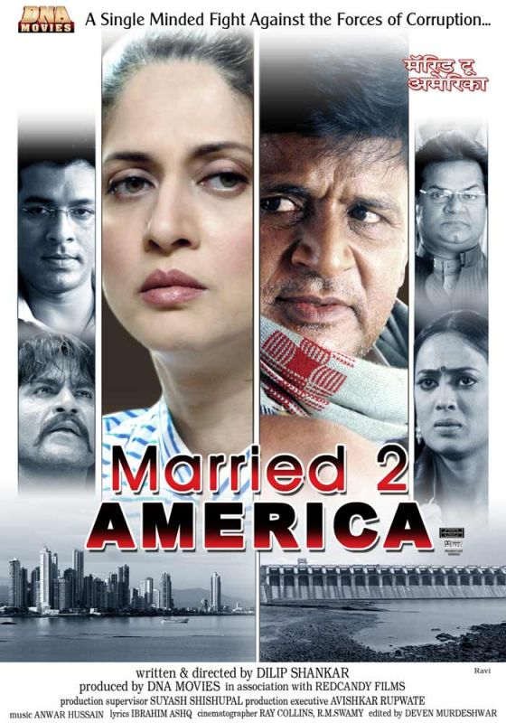 Married 2 America (2012) Mp3 Songs Download