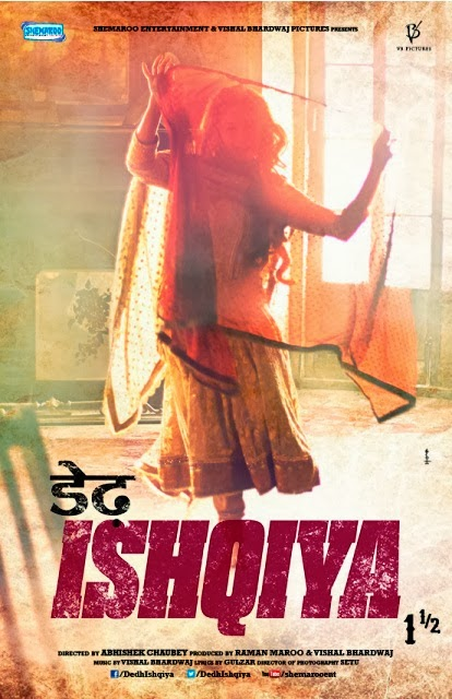 Dedh Ishqiya Movie Poster - Madhuri Dixit