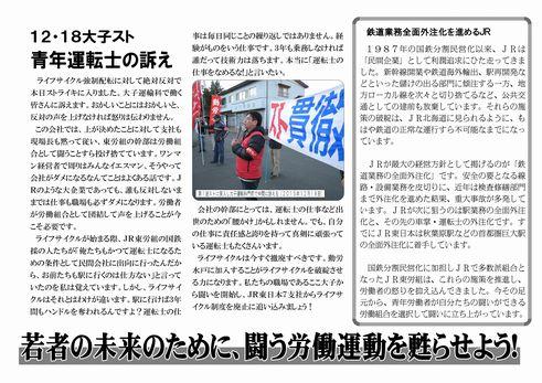 http://file.doromito.blog.shinobi.jp/a7319c07.pdf