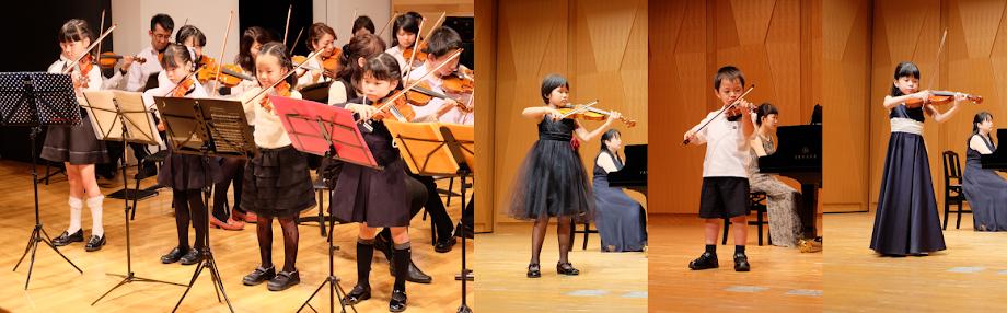 Amalie Violin School
