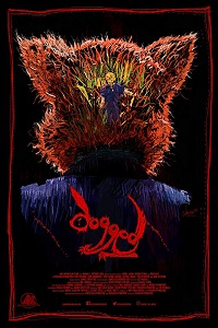 Watch Dogged Online Free in HD