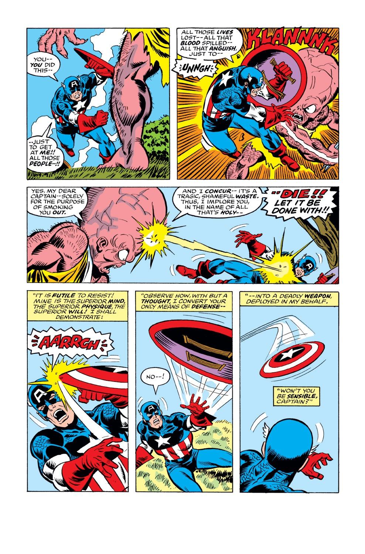 Captain America (1968) Issue #223 #137 - English 16