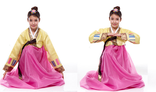 IU Hanbok Happy New Year
