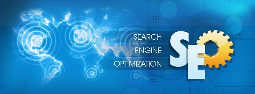Seo Stuff - A Complete SEO News Blog