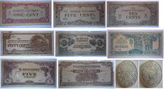 Koleksi Duit Zaman Jepun