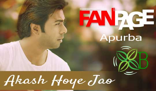 Akash Hoye Jao, Fan Page, Full Mp3 Song, Apurba, Sharlin