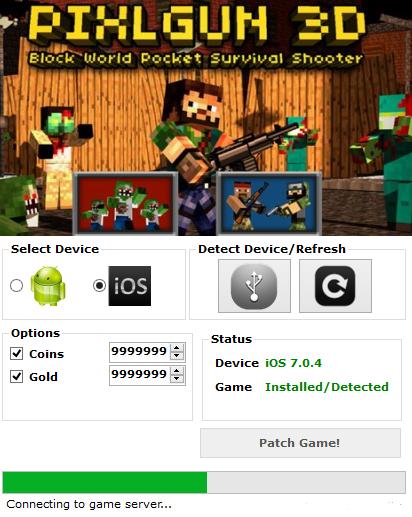 pixel gun 3d infinite coins