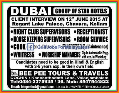 Star Hotel Jobs For Dubai