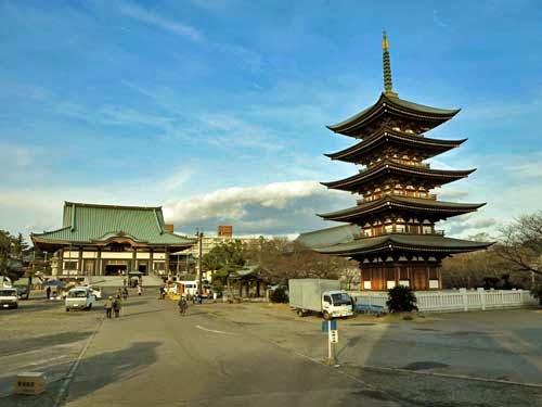 Nittaiji Temple Nagoya.
