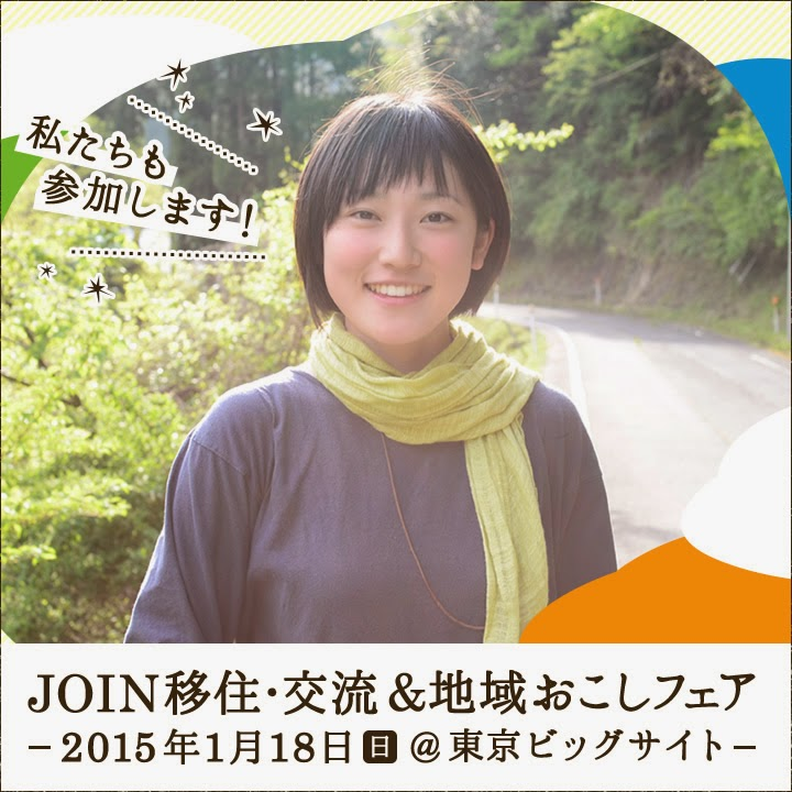 http://www.iju-join.jp/feature/file/014/