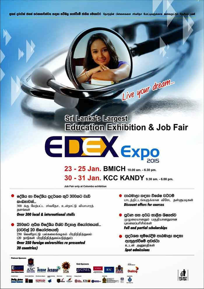 """EDEX Expo which embraces the vision """"To Empower Sri Lankan Youth to Be Globally Competitive"""" is considered the largest and most comprehensive higher education and careers exhibition held in Sri Lanka, in Colombo and Kandy annually."""