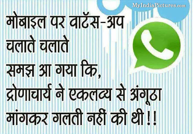http://whatsappprofile.blogspot.in/2016/01/happy-holi-whatsapp-status-and-images.html