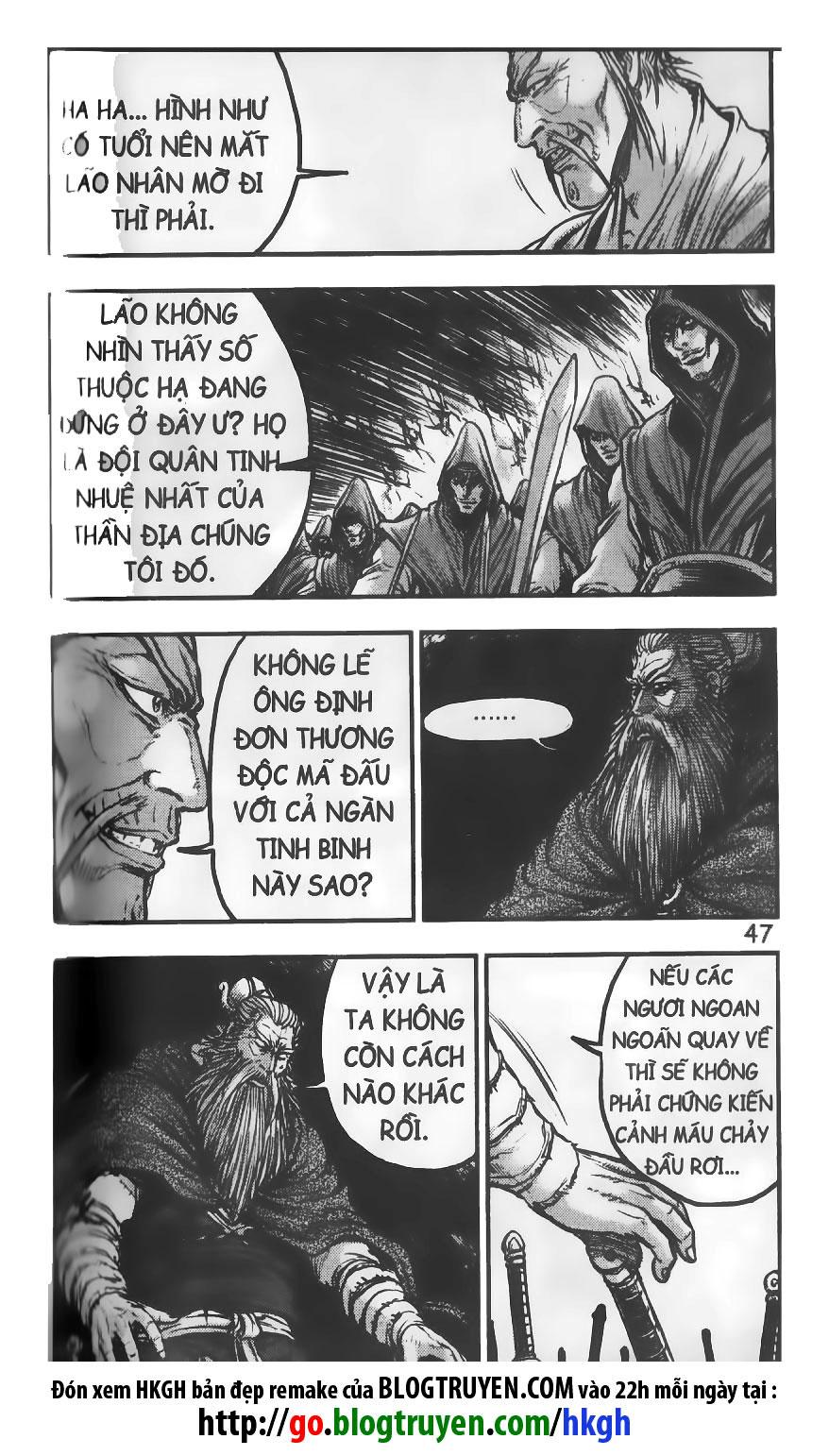 Hiệp Khách Giang Hồ trang 27