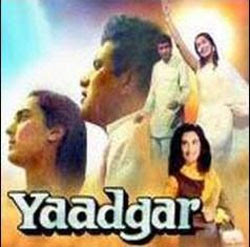 Yaadgaar (1970) - Hindi Movie