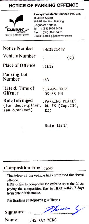 how to write letter to waive parking fine