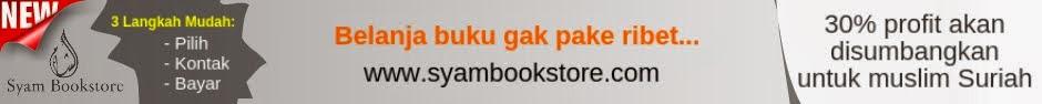 Syam book store