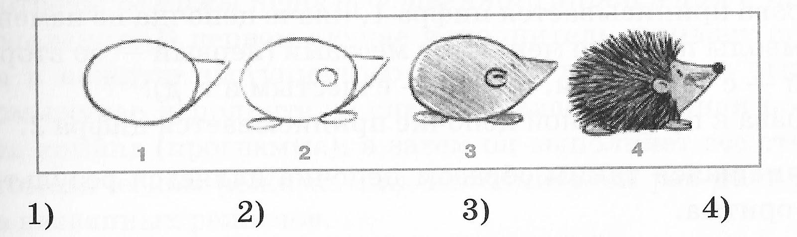 Схема рисования ежика для детей