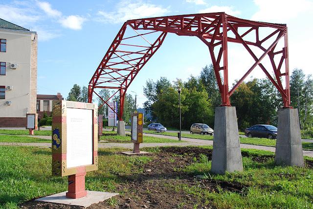 Шуховская арка в Лысьве