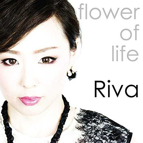 [MUSIC] Riva – Flower of Life (2014.12.24/MP3/RAR)