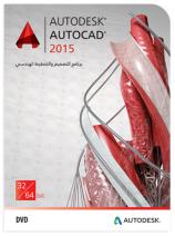 xforce keygen autocad 2015 64 bit free download windows 7