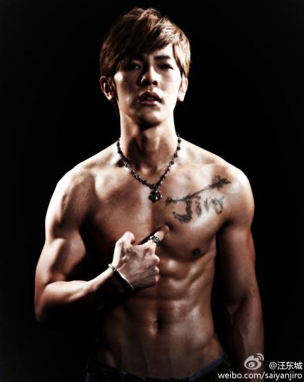 Only4FRH: Jiro Wang