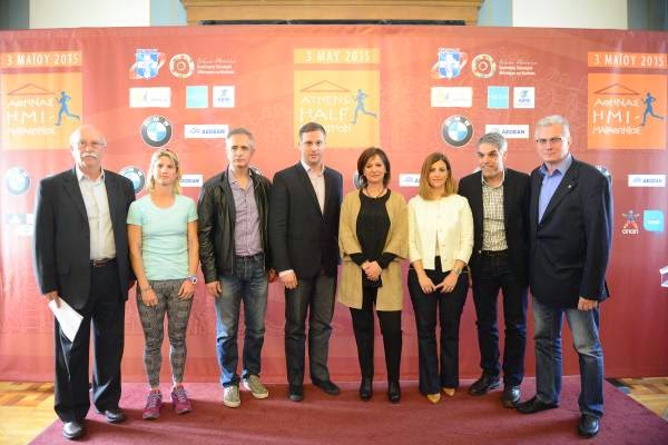 Έτοιμο το BMW Group Hellas για τον 4ο Ημιμαραθώνιο της Αθήνας στις 3 Μαΐου