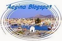 aegina-blogspot