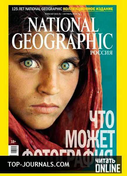 Amazoncom National Geographic Magazine National