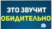 СМИ Народный наблюдатель