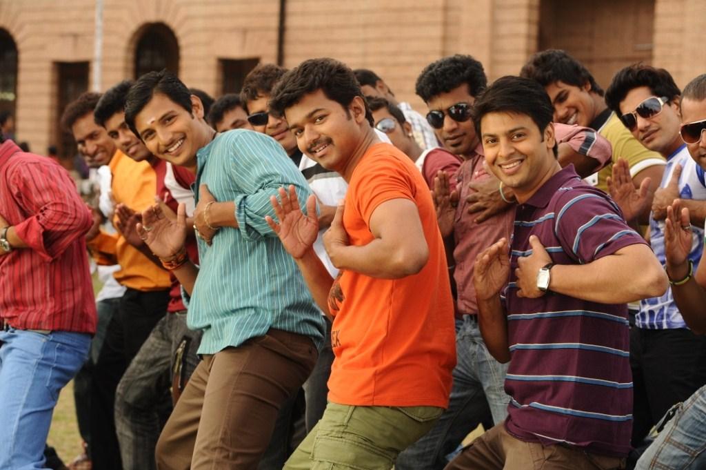 family tamil movie