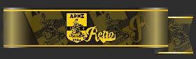 ARIS 1914