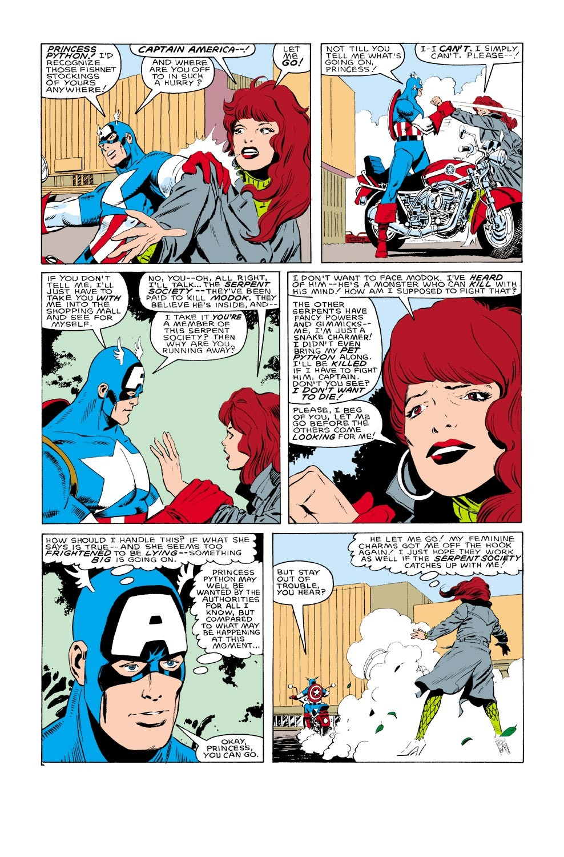 Captain America (1968) Issue #313 #241 - English 17