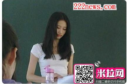 美女老師神仙姐姐林雪薇3