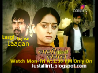 Star plus serial online free to watch