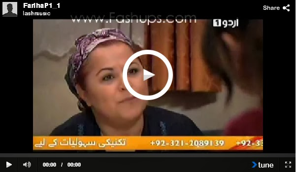 description feriha episode 103 in tunepk parts watch feriha feriha