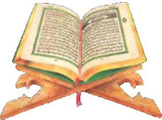 AL QUR'AN - AL HADITS