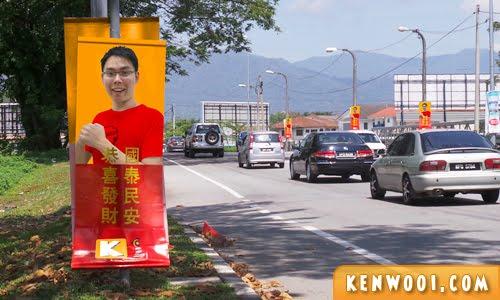 cny kenwooi bunting