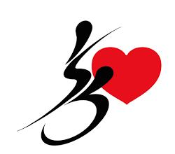 Cliquez sur le coeur pour un Don