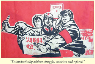 Will the real Chinese Cultural Revolution please stand up?
