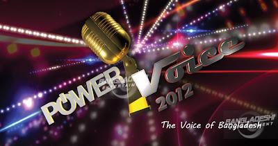 Power Voice 2012  mobile registration,online registration